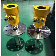 HHBW500高温磁翻板液位计