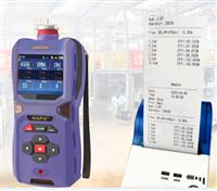 PJ-P600-PM便携式颗粒物检测仪(可测熔喷布过滤效率)