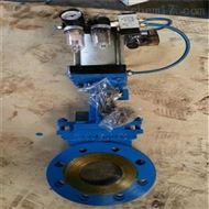 暗杆气动刀型闸阀PZM673H质量保障 一年保修