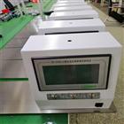 LB-3306LB-3306合成血液穿透测试仪 现货直售