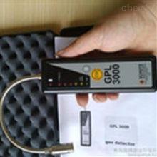 GPL3000EX手持式可燃气体检测仪