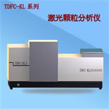 浙江二手图像颗粒分析系统高价回收