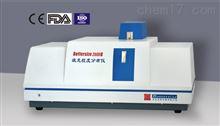 温州二手乳糖激光粒度分析仪买几台