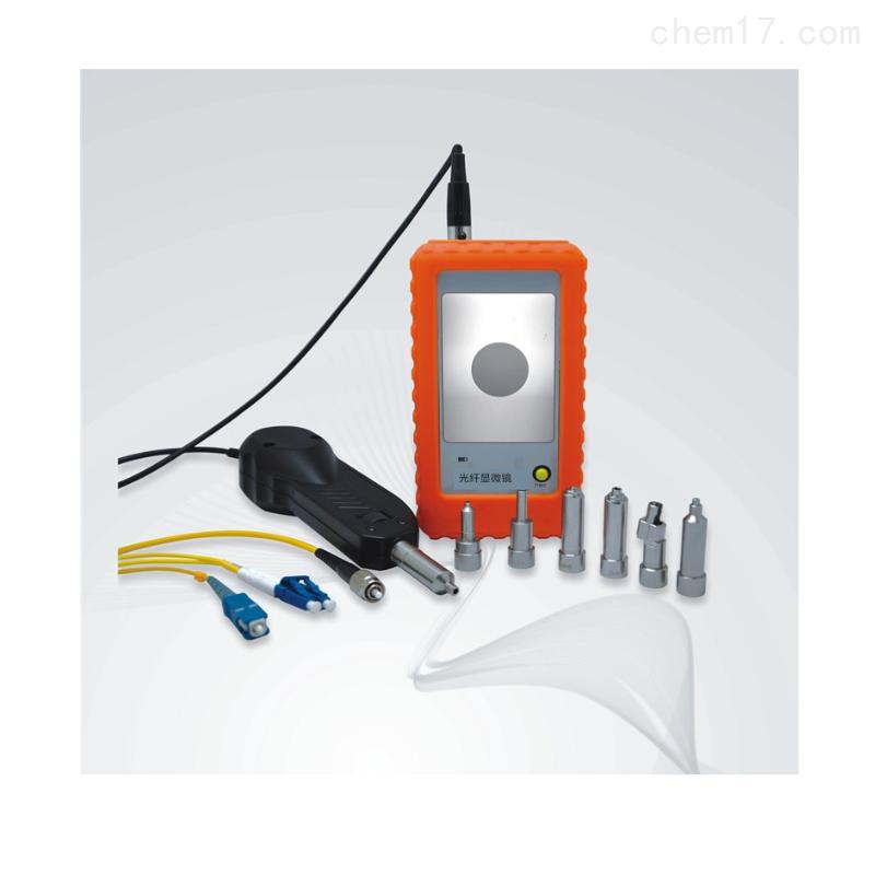 光纤端面检测仪,光纤显微镜