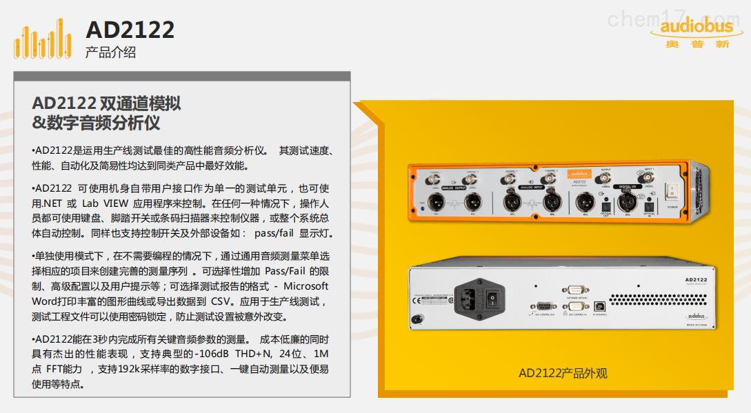 TWS蓝牙耳机PCBA,耳机成品自动化测试系统