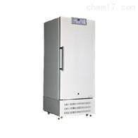 DW-40L206-40℃低温保存箱