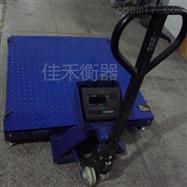 液压搬运移动平台秤,1X1m叉车式电子地磅称