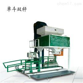 移动式玉米粮食定量包装秤-粮食称重装袋机