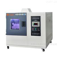 ZK-GDW-80L小型温度试验箱