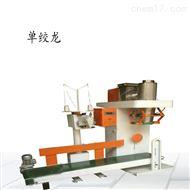 移动式玉米黄豆粉末定量包装秤不锈钢
