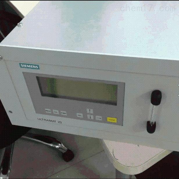 ULTRAMAT23在线烟气分析仪问题咨询中心
