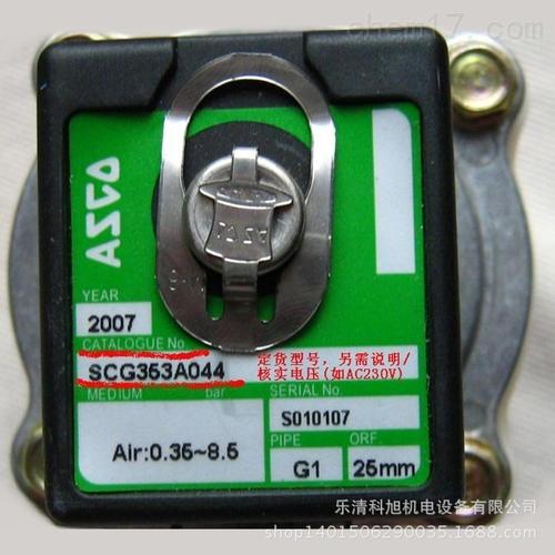 美国阿斯卡ASCO电磁阀一级代理