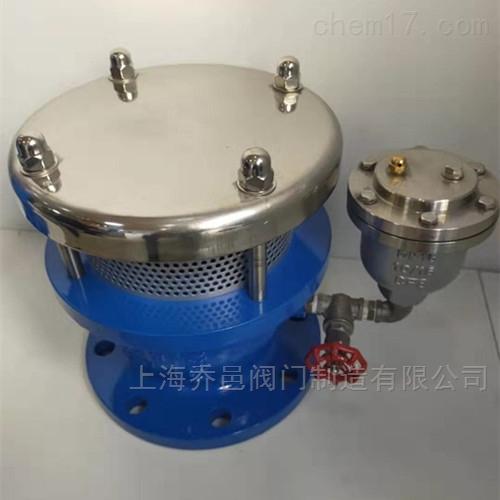AV0830清水型注气微排阀