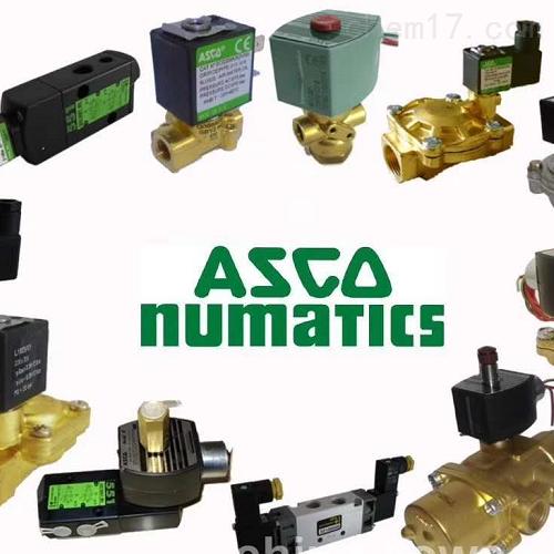 深圳美国ASCO双电控电磁阀