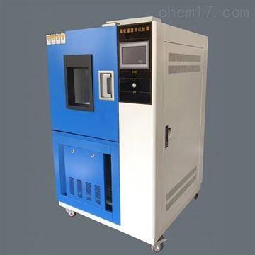 GDW-010北京大型高低温试验设备