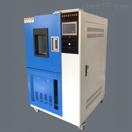 GDW-500可程式高低温试验机