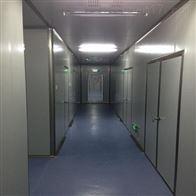 4-01威海医疗卫生超净室装修设备材料有那些