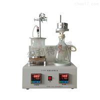 A1280石油机械杂质分析仪