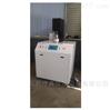 熔喷布、口ZHAO颗粒物过滤效率检测仪