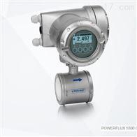 百福5300德国科隆KROHNE核应用电磁流量计