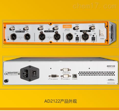 奥普新模拟*数字音频分析仪AD2000系列