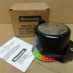 美国Stonel阀门位置传感器