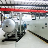 HCCF大型污水臭氧处理器