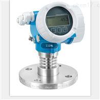 Micropilot FMR52瑞士E+H雷达测量