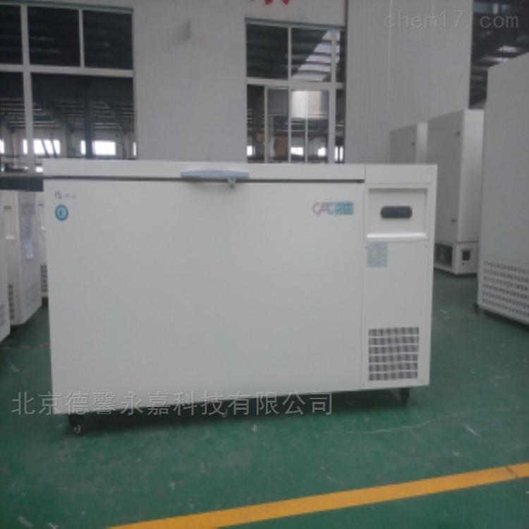 零下86度456升实验室存放干冰低温冷冻箱