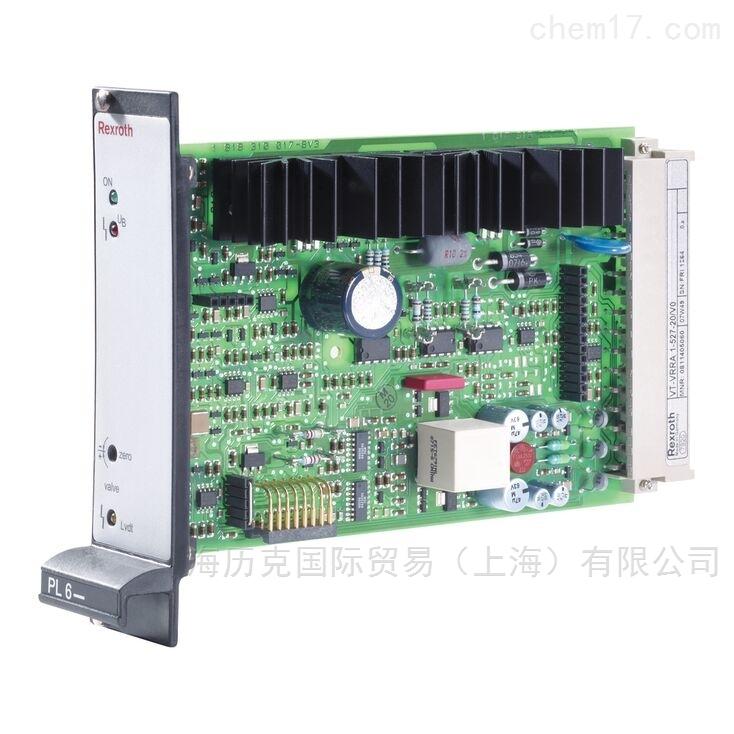 Rexroth力士乐电气放大器0811405060现货
