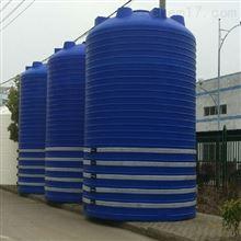 40吨硝酸储罐药剂储水箱厂商直供支持定制