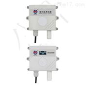 H2S硫化氢气体传感器变送器 气体污染