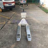 不銹鋼叉車秤規格尺寸2噸304材質搬運秤
