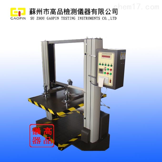 苏州小型抗压试验仪定制