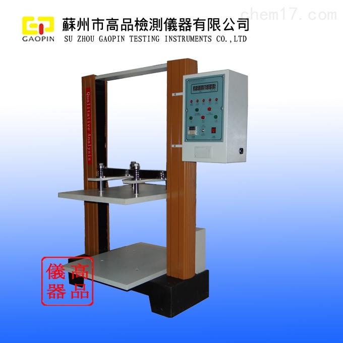 苏州电脑抗压测试机定制
