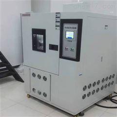 厂家直销快速温度变化试验箱