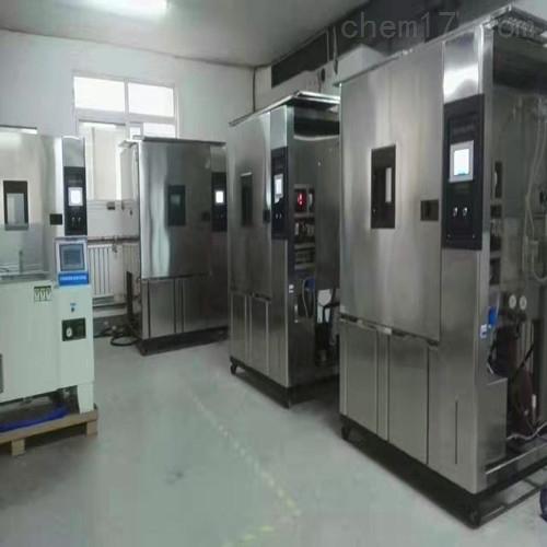 大型恒温恒湿环境试验箱