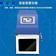 BA-JZQ10拍打式无菌均质器的特点