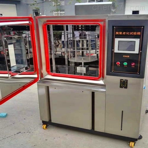 北京高低温交变湿热箱/湿热试验箱