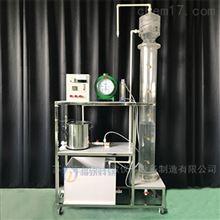 GZS026UASB渗漏液厌氧反应实验装置 垃圾处理设备