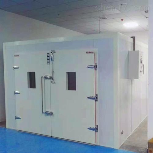 步入式高温老化试验室厂家