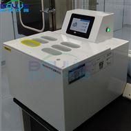 血浆融浆机