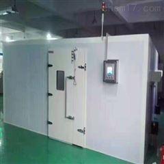 北京老化房 步入式高温老化试验室