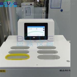 数控冷冻血浆干式解冻仪中标