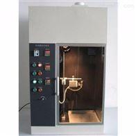 HX9803灼热燃油试验仪