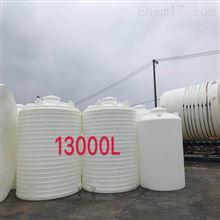 13立方圆柱形双氧水储罐农业灌溉水箱药剂