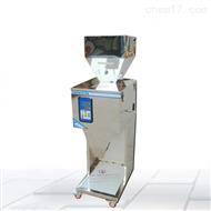 石膏粉不锈钢粉末自动分装机1-500克