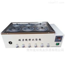HJ-6D磁力搅拌水浴锅