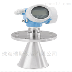FMR54雷达液位计