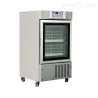 XC-1204℃血液冷藏箱